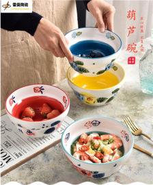 创意网红陶瓷餐具六寸葫芦碗盘