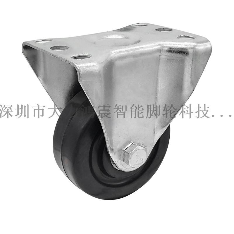 平板式中型鍍鋅黑色橡膠導電輪