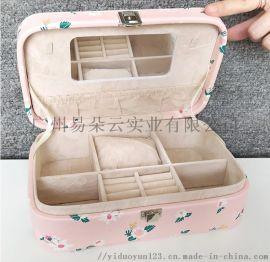 韩版时尚首饰盒收纳盒
