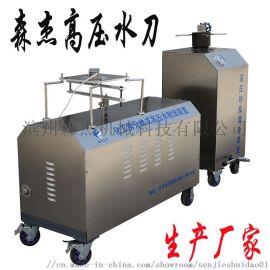化工高压水刀切割油罐管道安全防爆高压水刀