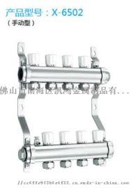 广东无缝分水器X-6502(手动型)