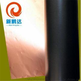 直销铜箔胶带电子产品  麦拉胶带导电