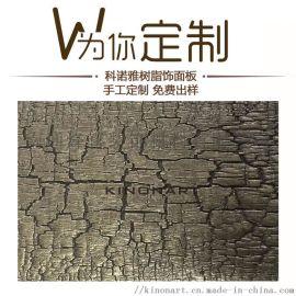 木饰面墙板定制 门窗树脂饰面板 厂家直销