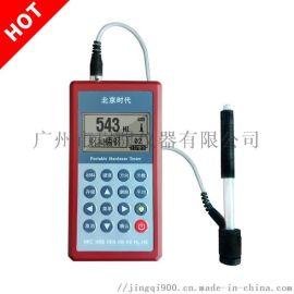 北京时代TH110基础型里氏硬度计