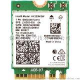 3000M双频5.0蓝牙  代wifi6模块