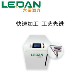小型手持式激光焊接机 金属激光焊接机
