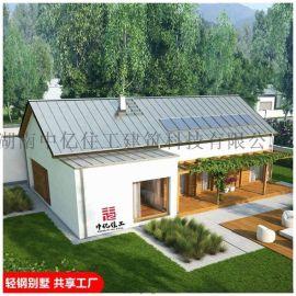 衡陽輕鋼別墅設計的  性能是什麼