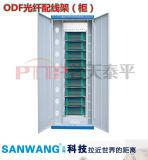 ODF光纤配线柜(架)