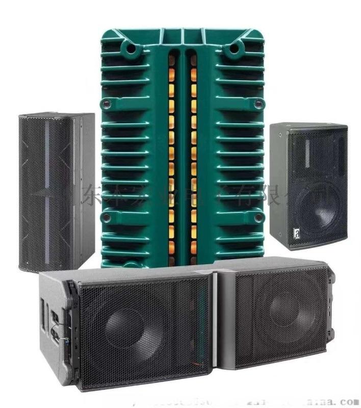 世界級高檔派對音響,上流party音響,高端會所音響,商務接待音響