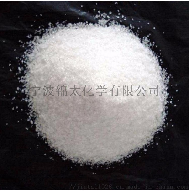 磷酸二 鈉