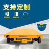 定制平板拖车80t平板拖挂车厂区叉车牵引平板小车
