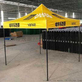 户外折叠广告帐篷展览帐篷活动帐篷