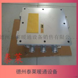 SK-A自动喷雾装置 皮带自动喷淋装置