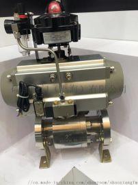 氣動多功能球閥Q641F-46P-DN50