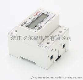 选配简易多功能显示有功电能表单相导轨式电能表