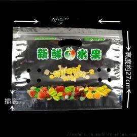 水果保鲜袋 水果保鲜袋厂家 鼎诺水果吸塑盒