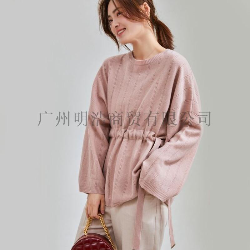 優選女裝品牌阿拉貝爾休閒毛衣折扣尾貨剪標