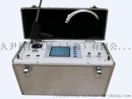 JY-320氧化锆多组份气体分析仪