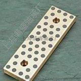 高硬度   JSP铜基镶嵌自润滑滑块  高耐磨