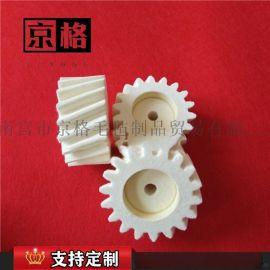 羊毛齿轮毛润滑齿条吸油轮传动斜直齿软定做齿轮
