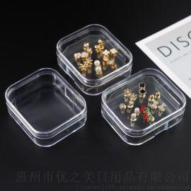 优之美耳钉包装盒透明PS盒首饰盒水晶盒耳环戒指盒子加工定制