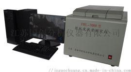 FRL-3000型微机发热量测定仪