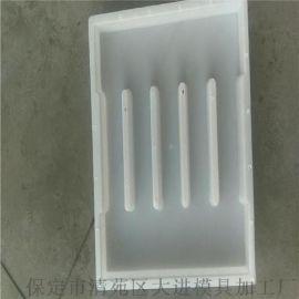 排水沟塑料盖板模具_预制水泥盖板_模板定做