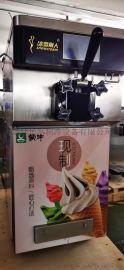 冰淇淋机  压缩机,制冷迅速,口感好