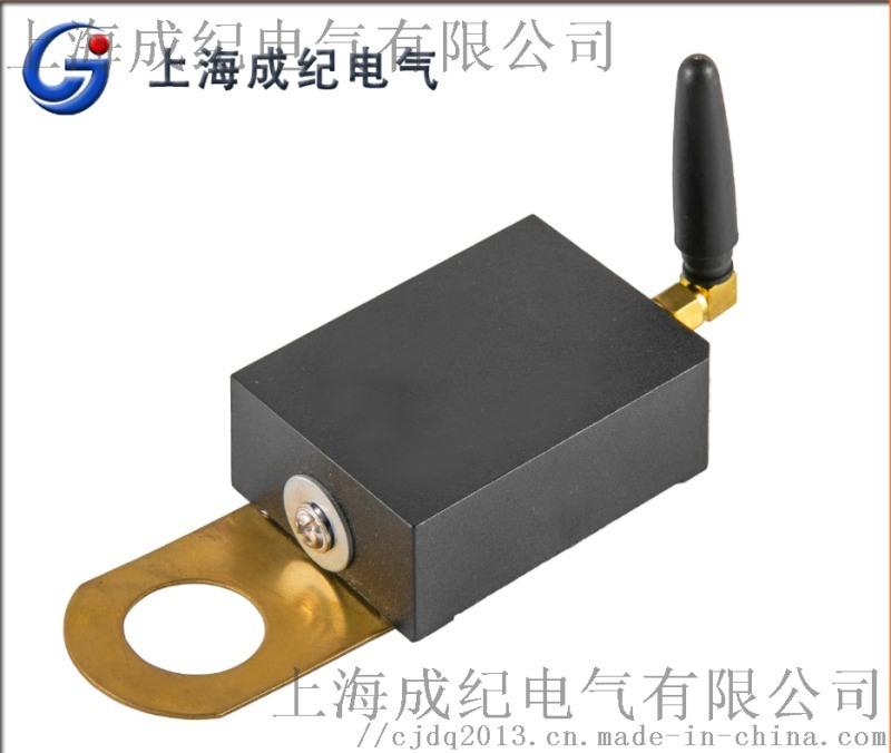 開關櫃無線測溫裝置廠家直銷成紀電器