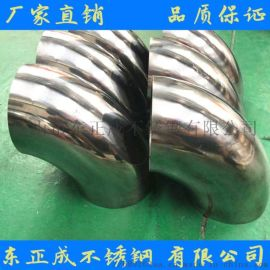 贵州304不锈钢弯头,不锈钢弯头配件