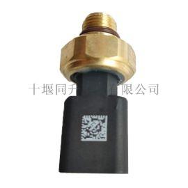 康明斯QSZ13柴油机配件压力传感器4921517