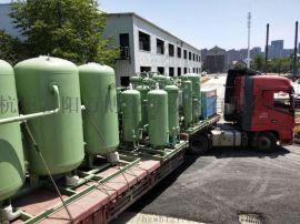 20立方变压吸附制氮机 制氮设备