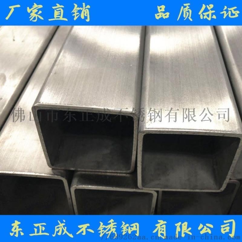 佛山拉丝不锈钢方管厂家,304不锈钢方管报价