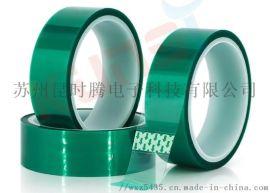 PET绿色高温胶带厂家直销