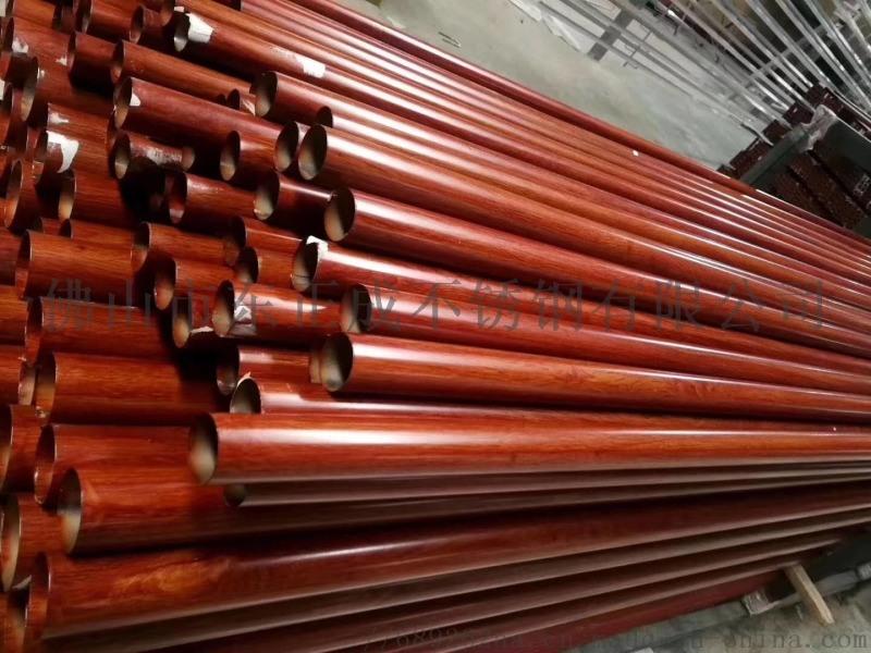 安徽不鏽鋼鍍色管廠家,拉絲304不鏽鋼鍍色圓管