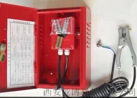 铜川供应 静电接地报警器