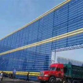 洗煤廠Q235低碳防風抑塵網