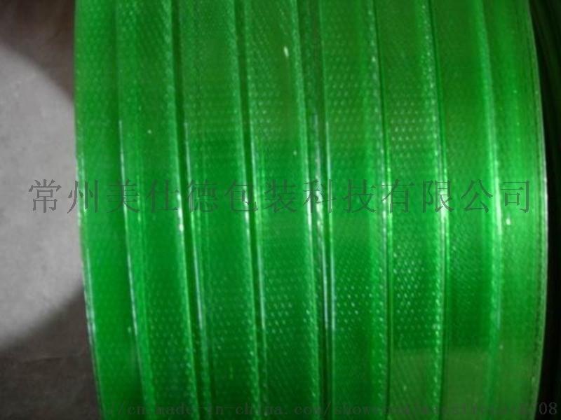 常州 鎮江無錫廠家直銷塑鋼帶 綠色塑鋼打包帶