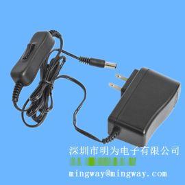 3C標準路由器專用適配器 5V直流開關電源