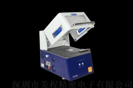 鍍層厚度和材料分析儀