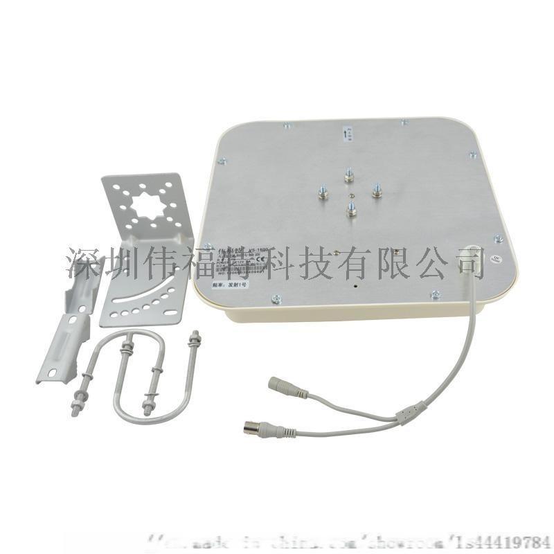 音视频无线模拟监控器材