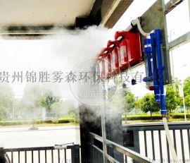 养殖场交易市场饲料厂车辆通道消毒人员喷雾消毒