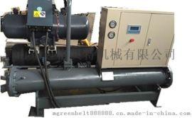 供应饮料行业配套冷水机,低温冷水机,螺杆冷水机组