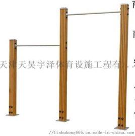 塑木室外健身器材高低杠