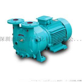 厂家零售2SK双极水循环真空泵 高真空水环真空泵