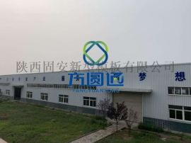 陕西方圆通新型建筑模板材料市场前景广环保建材
