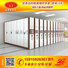 广州电动档案柜智能密集柜手摇式轨道柜