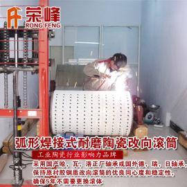 输送机用耐磨陶瓷滚筒 陶瓷改向滚筒 包胶陶瓷滚筒