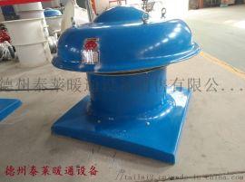 DWT-I轴流屋顶风机6玻璃钢防腐防爆屋顶排风机