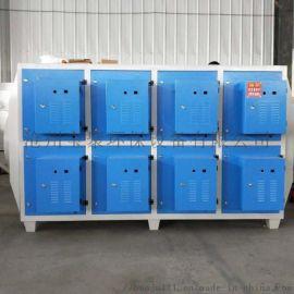 等离子废气净化器低温等离子烟气处理设备废气处理设备